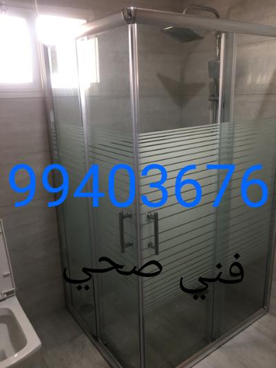 تركيب شورات جميع مناطق الكويت